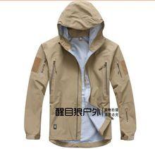 military waterproof jacket Raptor