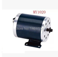 hot sale MY1020 500W 24V Electric scooter motors ,DC gear brushed motor,electric bike conversion kit