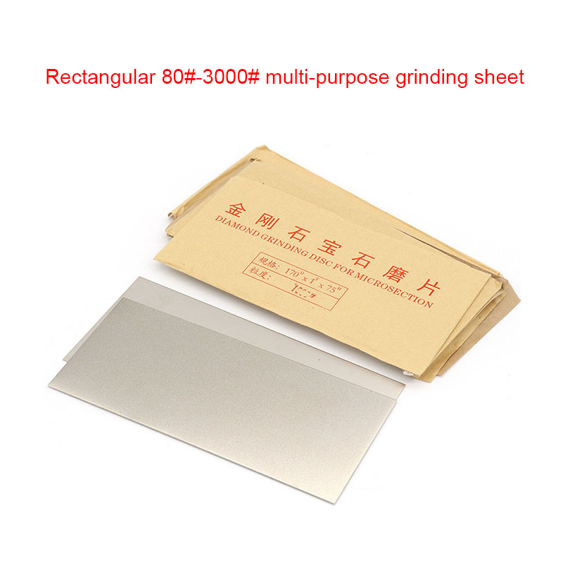 80#-3000#Emery Rectangular Grinding Plate Engraving Tool Grinding Wheel Jade Seal Polishing Disc Polishing Diamond Grinding Disc