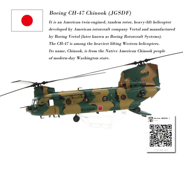 US $101 82 17% OFF|FOV 1/72 Scale Military Model Toys JSDF CH 47J Chinook  Helicopter Diecast Metal Plane Model Toy For Collection/Gift/Kids-in