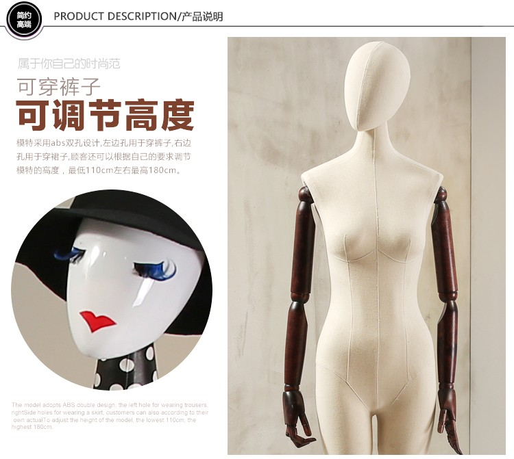 Props female half body mannequin cloth display rack high quality fashion mannequin women fabric mannequin with wooden arms (2)