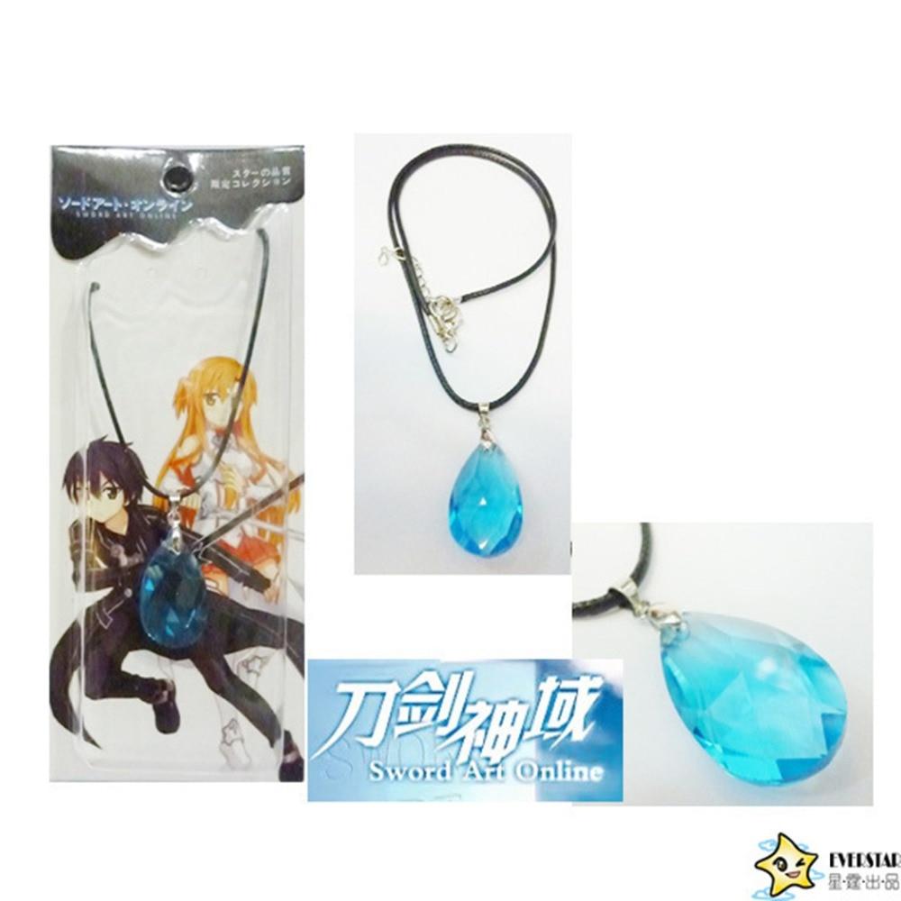 Anime Sword Art Online SAO Kirito Yuki Asuna Crystal Keychain Pendant Key Ring