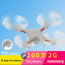 Newest RC helicopter 2.4G 4CH 6Axis Professional RC Drone With 2MP Wide Angle HD Camera Remote Control Quadcopter  VS X8C CX30S