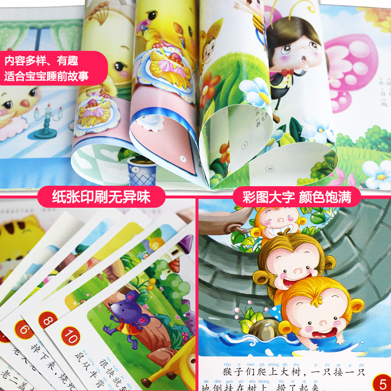 Image 3 - 100PCS Chinese Story kids Book contain audio track & Pinyin & Pictures learn Chinese Books For Kids Baby/comic/mi book Age 0 3-in Books from Office & School Supplies