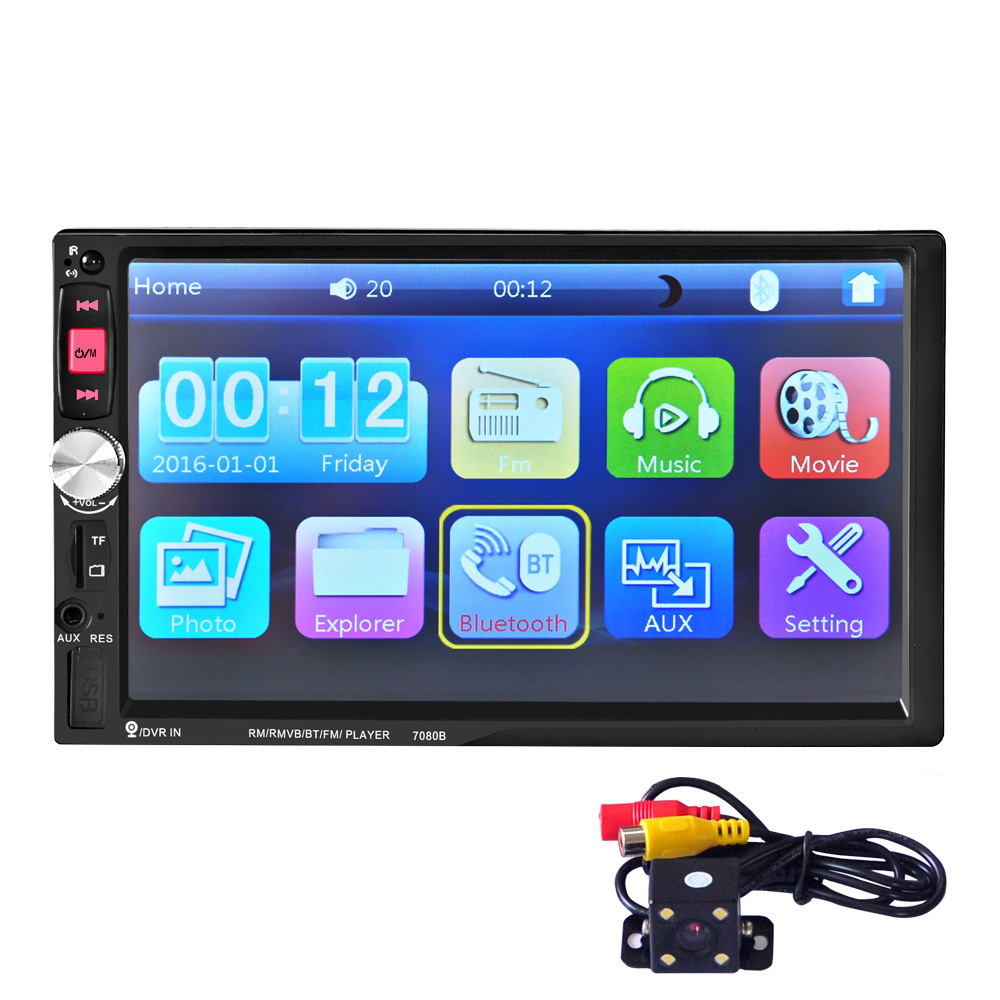 7080B 2 DIN 7 Inch Bluetooth Audio In Dash Touch Screen