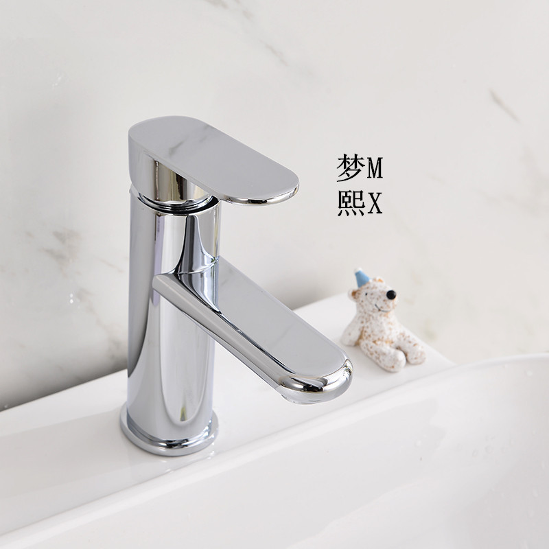 New Arrival Bathroom Chrome Plate Finish Single Hole Crane Faucet Basin Sink Mixers Dona2110New Arrival Bathroom Chrome Plate Finish Single Hole Crane Faucet Basin Sink Mixers Dona2110