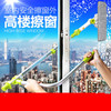Hot Upgrade Telescopic High Rise Windows Clean Glass Cleaning Brushes For Washing Windows Cleaning Brush Cleaning