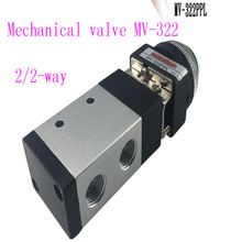 Mechanical valve MV-322 series 2/2-way mechanical valve MSV-98322PPL/TB/PB/LB/R/PLL цена и фото