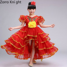 Ladies dance dres Childrenu0027s Spanish Dance And Put On Skirts Costumes Skirt Sequins 61 Bullfighting Dance  sc 1 st  AliExpress.com & Buy spanish bullfighter costume and get free shipping on AliExpress.com