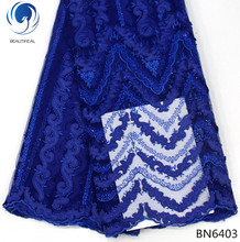 BEAUTIFICAL lace fabrics french net fabric blue dubai with stone 5yards latest high quality for parties BN64