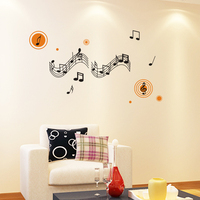 Large Size 62 34 Happy Note Music Wall Stickers Music Decal Wall Arts Wall Paper Sticker
