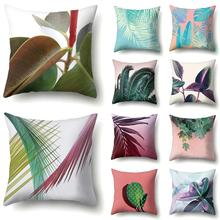 купить Plant Leaf Printed Pillow Case Cover Square Cushion Cover Throw Polyester Pillow Case Car Home Sofa Decoration Holiday Gift дешево