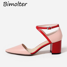 Bimolter hot sale women pumps cow leather shoes mixed color summer shoes buckle fashion comfortable party prom shoes woman FB038 hot artist latest pink color italian shoes and bags to match 2018 hot sale nigerian pumps shoes and bag set for party tx 64