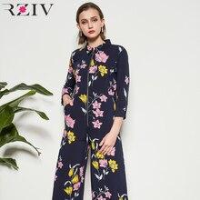 RZIV mùa xuân rompers womens jumpsuit thường lỏng lẻo hoa in dây kéo trang trí jumpsuit bodysuit nữ