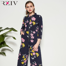 Kasual Floral Rompers Rziv