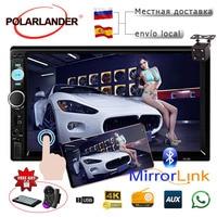 Car MP5 radio cassette player 7'' Touch Screen 2 Din Bluetooth Stereo FM/USB/TF/AUX Autoradio steering wheel conrol Mirror Link