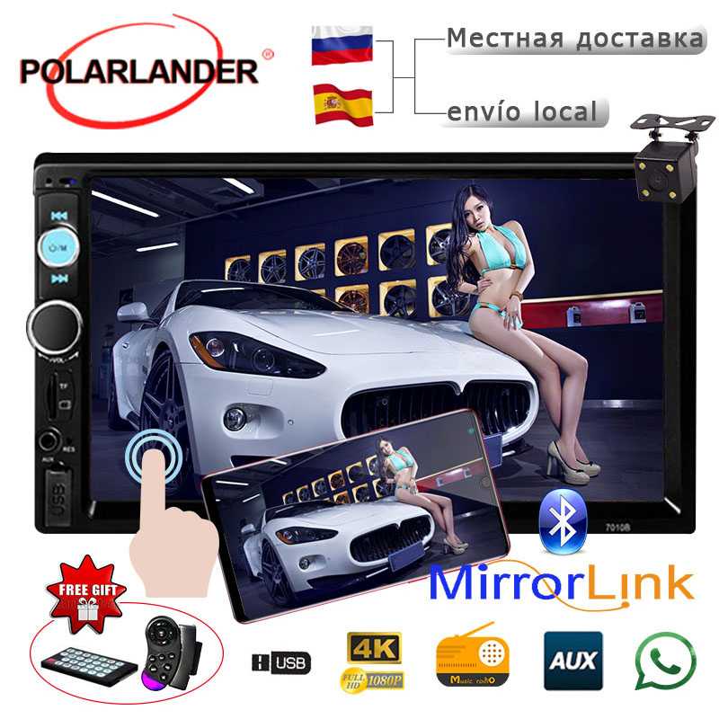 Car MP5 <font><b>radio</b></font> cassette player 7'' Touch Screen <font><b>2</b></font> <font><b>Din</b></font> Bluetooth Stereo FM/USB/TF/AUX Autoradio steering wheel conrol Mirror Link image