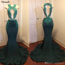 2019 Sexy Halter Neck Prom Dresses Mermaid Sleeveless Chapel Train Formal Party Evening Gowns