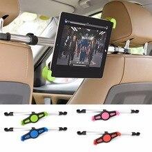Powstro Универсальный алюминиевый сплав автомобильное заднее сиденье держатель подставка держатель мобильного телефона держатель для 7-11 дюймов планшет