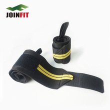 Wrist Weightlifting Belt/Wrist Wraps Support Bandages Power Weight Lifting Bodybuilding Y/B