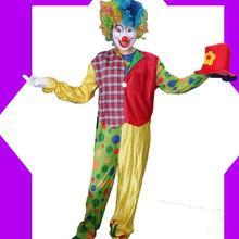 Талисман милый цирковой клоун костюм талисмана Модный на заказ костюм аниме косплей наборы маскотт тема маскарадный костюм карнавальный костюм