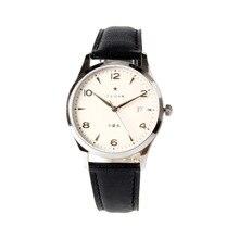 Sea Gull Reloj clásico con cinco estrellas para hombre, reloj mecánico automático con fecha de edición limitada, Seagull FKWX
