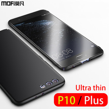 Huawei p10 case huawei p10 плюс case задняя крышка жесткий полный защита тела mofi ультра тонкий пк тонкий huawei p10 плюс coque черный