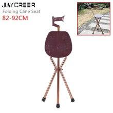 JayCreer складной трость сиденья, легкий и регулируемый, отлично подходит для путешествий, событий и прогулок
