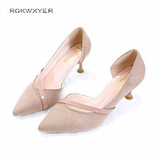 RGKWXYER New Spring Summer Stiletto Heels Small Fresh Comfortable Single Shoes Fashion Womens Sexy Pointed Mid Heel
