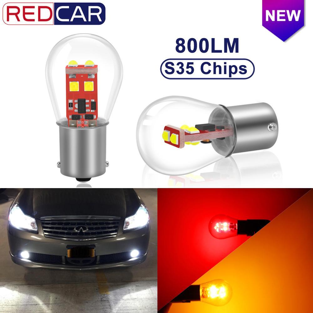 2pc 1156 LED BA15S P21W DC 12V CREE Q5 Auto Car Reverse White Lights Lamps Bulbs