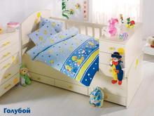 Комплект постельного белья для новорожденных ALTINBASAK, VAK VAK, голубой