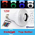 Wireless bluetooth 6W LED speaker bulb Audio Speaker E27 RGBW music playing & Lighting With 24 Keys IR remote Control