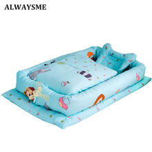 ALWAYSME Baby Kids Infant CO Sleeping Crib Bed Portable Crib Bassinet Basket Baby Travel Bed Baby Bumper Baby Crib Bedding Sets(China)
