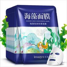 Natural Seaweed Particles Face Mask Moisturizing Hydrating Contractive Pore Algae Seed Masks Facial Skin Care(China)