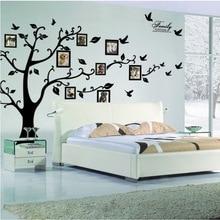 Большие 200*250 см/79* 99in черные 3D DIY фото дерево ПВХ Наклейки на стены/клейкие семейные наклейки на стену Фреска Искусство домашний декор