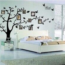 משלוח חינם: גדול 200*250 Cm/79 * 99in שחור 3D DIY תמונה עץ PVC קיר מדבקות/דבק משפחה קיר מדבקות קיר אמנות עיצוב בית