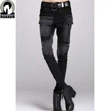 Darmowa wysyłka europa Sexy czarne dżinsy kobieta ołówek spodnie wiosna zima Baggy dżinsy damskie luźne szarawary Jeans Feminina