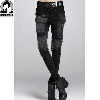 8af077c45d13 Envío Gratis Europa Sexy negro Jeans Mujer lápiz pantalones primavera  invierno holgado Casual Jeans mujeres suelta