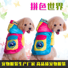 The new 2015 pet down jacket The dog down jacket The dog clothes color matching KY – 07 in the world
