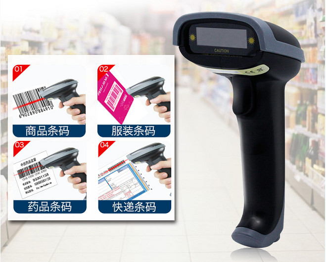 Wholesale latest wireless barcode scanner gun with storage express a single dedicated gun sweep supermarket bar code reader ccd image wireless barcode scanner portable bar code reader gun with storage
