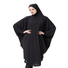 Dubai Style Women Muslim Kaftan Maxi Abaya Islamic Amira Headcover Clothes Robe Hijab Arab Worship Prayer Clothing