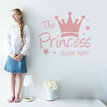 PVC Wall Sticker Pink Crown Star Characters The Princess Sleep Here Girl Bedroom Decor Removable Furniture Vinyl Art Decal S M L