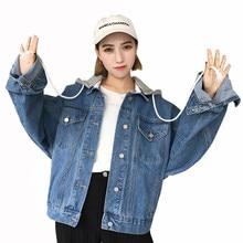 Promotion Veste Jeans Des Oversize Achetez qUwE74xP