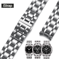 IStrap 22mm 23mm 24mm Dedicated Stainless Steel Watch Band Silver Watchband Replacement Watch Strap For Tissot