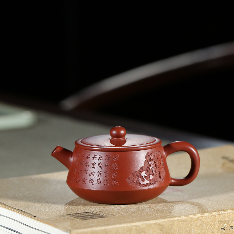 The famous Yixing purple clay pot is handcrafted raw ore Dahongpao small stone ladle pot Kungfu Teapot Tea Set 110 mlThe famous Yixing purple clay pot is handcrafted raw ore Dahongpao small stone ladle pot Kungfu Teapot Tea Set 110 ml