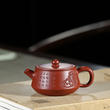 The famous Yixing purple clay pot is handcrafted raw ore Dahongpao small stone ladle pot Kungfu Teapot Tea Set 110 ml