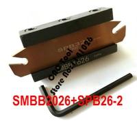 Entrega gratuita de SPB26-2 NC cortador bar e SMBB2026 CNC conjunto Torno Ferramenta de corte Titular Estande Para SP200 Torno revólver máquina