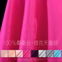 Jacquard silk organza satin fabric 14mm