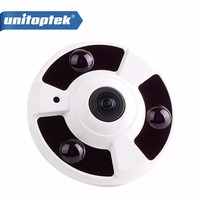 1080P Full HD Fisheye Panorama IP Camera With POE Port 2MP 360 Degree Wide Angle CCTV