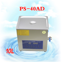 2PC New Arrival 110V/220V Ultrasonic cleaner Dual-band dual power PS-40AD ultrasonic cleaning machine 240W,10L,28/40KHz